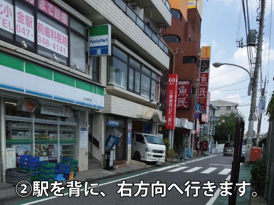 駅を背に、右方向へ歩きます