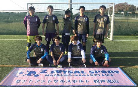第131回 ゼット松戸流山・ソサイチ大会【協力エフチャンネル】