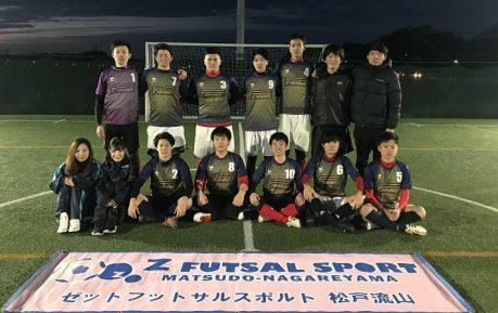 第133回 ゼット松戸流山・ソサイチ大会【協力エフチャンネル】